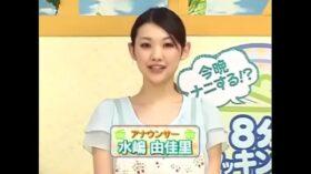 imagen Japanese Lesbian 25-008